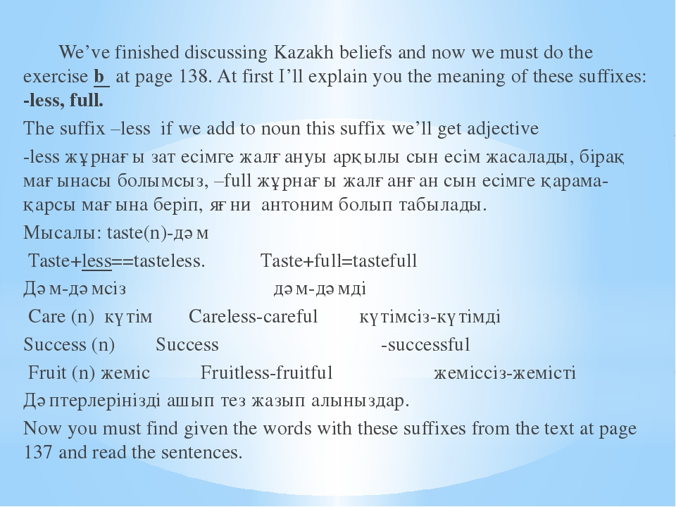 We've finished discussing Kazakh beliefs and now we must do the exercise b a...