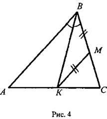 http://compendium.su/mathematics/geometry7/geometry7.files/image048.jpg