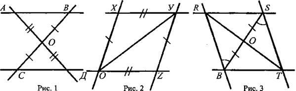 http://compendium.su/mathematics/geometry7/geometry7.files/image047.jpg
