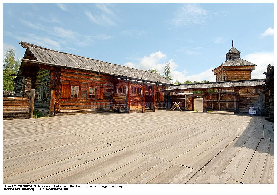 http://geophoto.ru/large/nek212076824l.jpg
