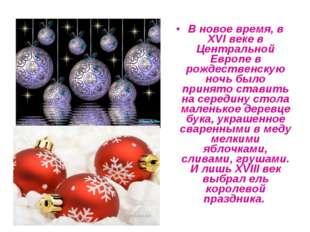 В новое время, в XVI веке в Центральной Европе в рождественскую ночь было при