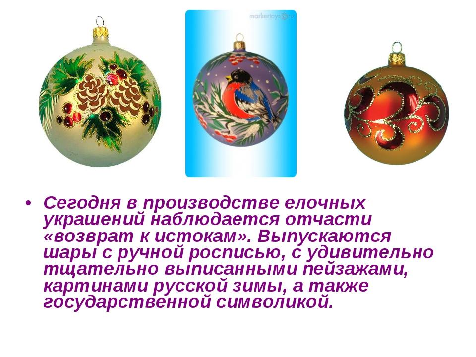 Проект новогодние украшения