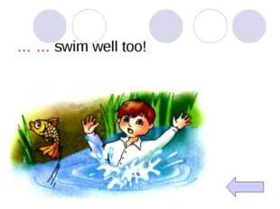 … … swim well too!