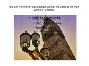Big Ben is the tower clock famous all over the world as the main symbol of En