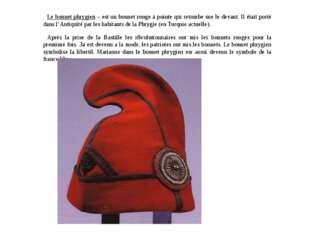 Le bonnet phrygien – est un bonnet rouge à pointe qui retombe sue le devant.
