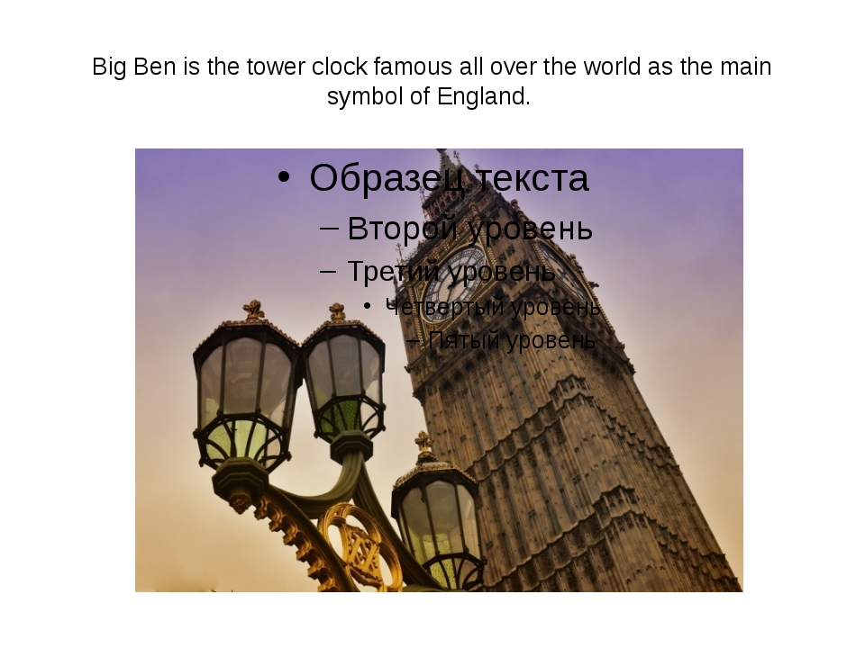 Big Ben is the tower clock famous all over the world as the main symbol of En...
