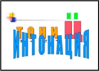 http://festival.1september.ru/articles/314002/img2.jpg