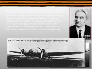 Война потребовала от авиации больших скоростей полетов самолетов. Но при увел