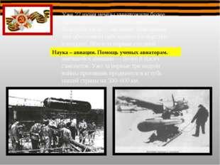 Уже 22 июня немцы уничтожили более тысячи двухсот советских самолетов, больш