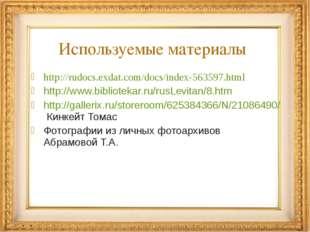 http://rudocs.exdat.com/docs/index-563597.html http://www.bibliotekar.ru/rusL