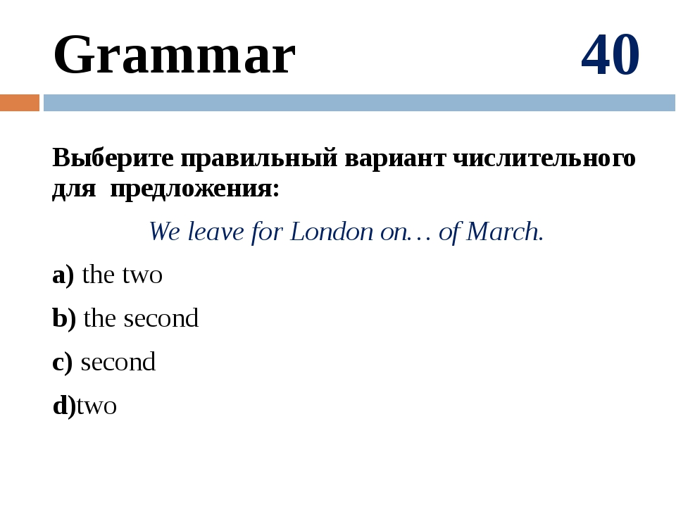 "80 The answer: "" любой ценой "". Topics"