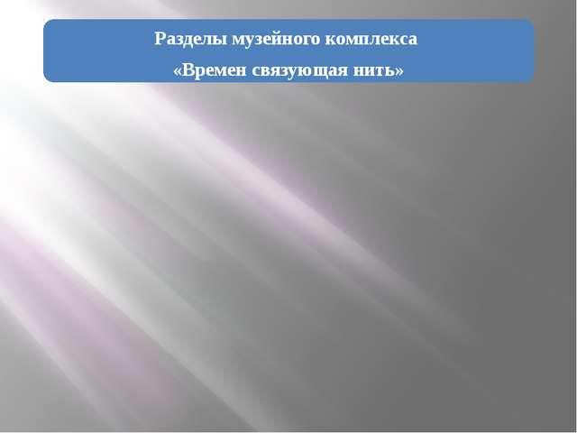 Сотрудничество с государственными, муниципальными и общественными организациями