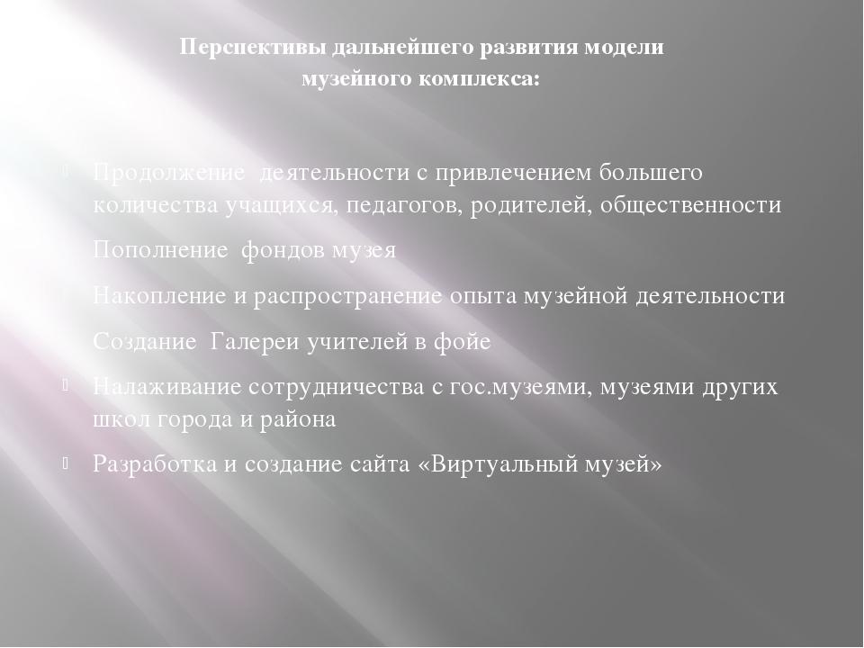 Фойе «Друзья, прекрасен наш союз!»