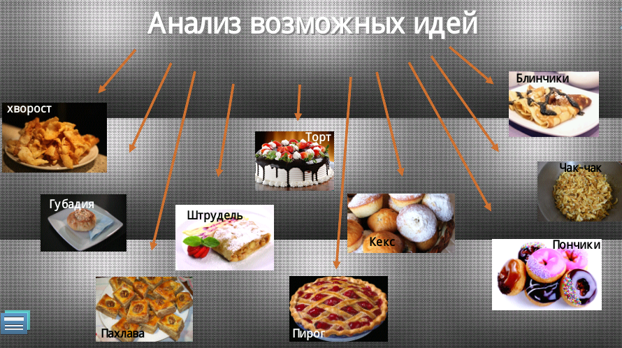 C:\Users\Valeriya\Desktop\Screenshot_2014-12-08-12-44-43.png