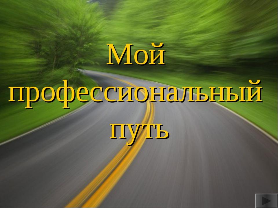 ГОБУ СПО ВО «Острогожский аграрный техникум» Группа К-21 Преподаватель Е.В. С...