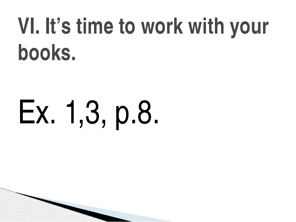 Ex. 1,3, p.8. VI. It's time to work with your books.
