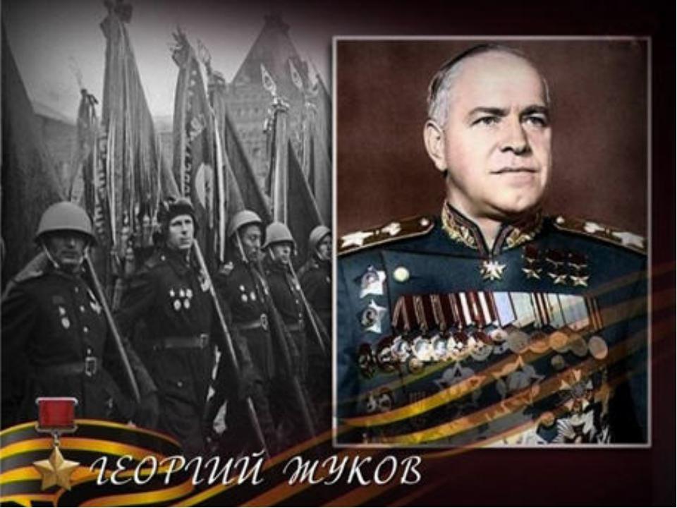 картинки герои отечества-наши герои линии эскиза начального