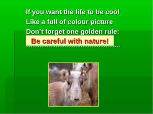 If you want the life to be cool Like a full of colour picture Don't forget on