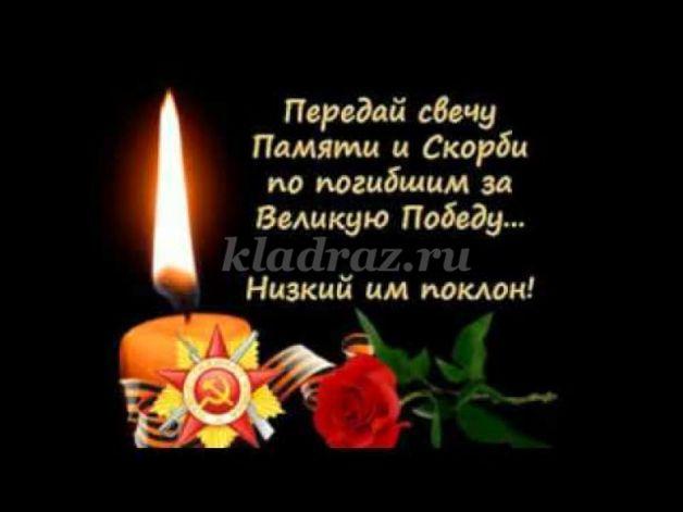 http://kladraz.ru/upload/blogs/3081_32f6c6f1d8678a5cb1cb7a0831c74df9.jpg