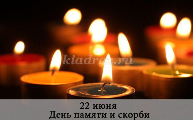 http://kladraz.ru/upload/blogs/3081_a5afedf1e6ba4833bb66faed20b7b3f8.jpg