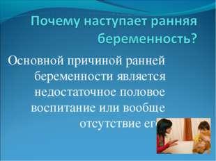 posmotret-film-erotika-russkie-studentki