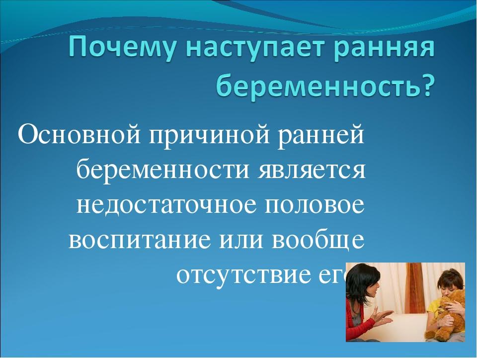 seksualnie-uslugi-obespechennim-zhenshinam-n-novgorod