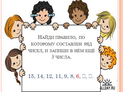 hello_html_m432e115d.png
