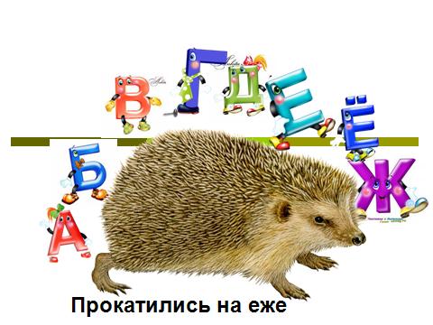hello_html_4b3468aa.png