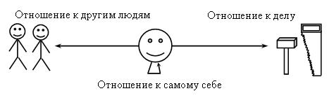 hello_html_m253eb5e0.png