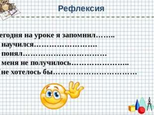 В Курском крае преобладали небольшие предприятия, занимавшиеся переработкой с