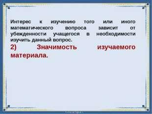 Вычислите реальное расстояние между городами Москва и Челябинск.