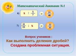 Исследовательская работа Цель: Получите формулу вычисления площади треугольн