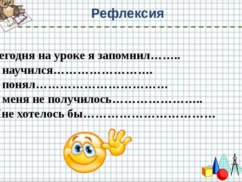 В Курском крае преобладали небольшие предприятия, занимавшиеся переработкой с...