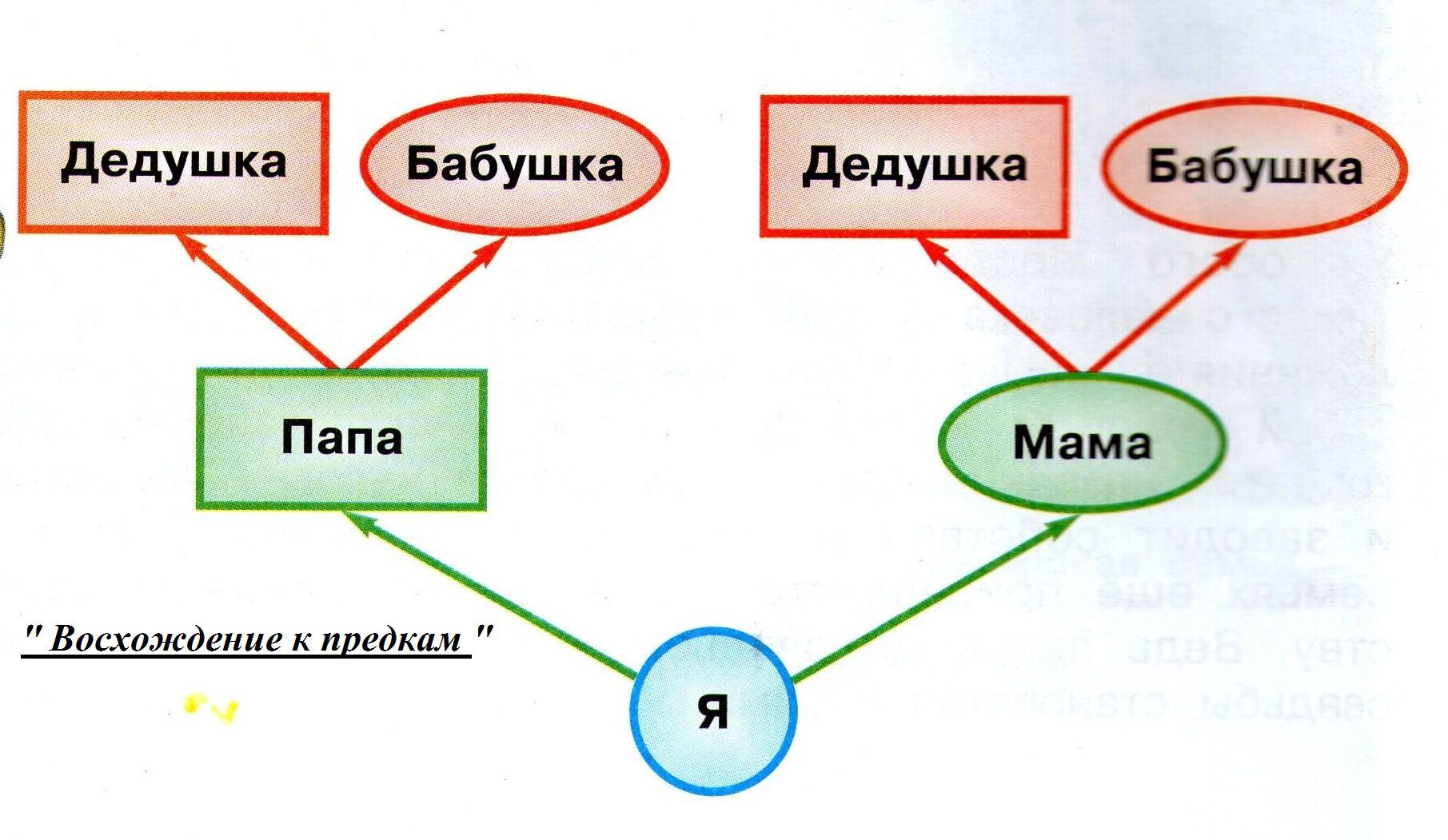 hello_html_m48730db6.jpg