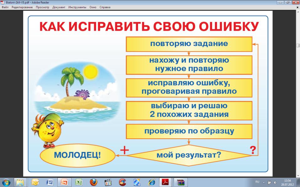 hello_html_m93bfaca.png