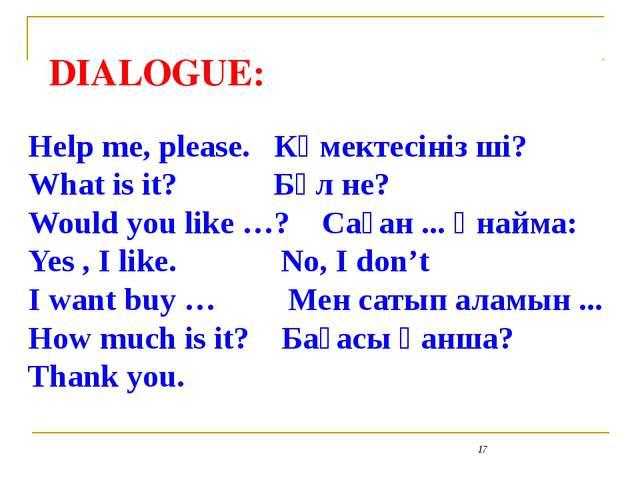 DIALOGUE:
