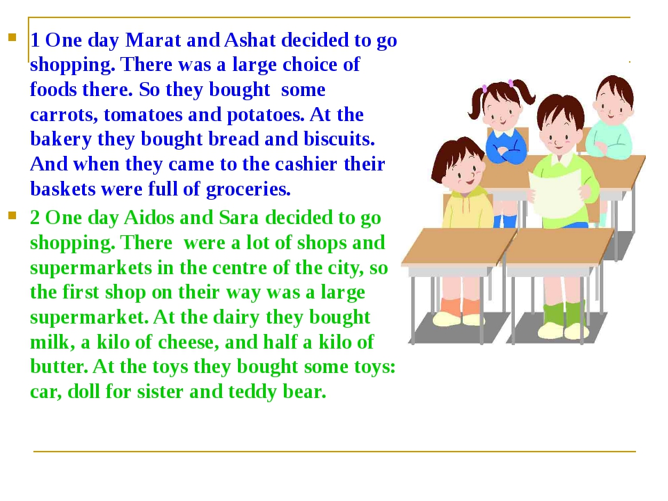 1 One day Marat and Ashat decided to go shopping. There was a large choice of...