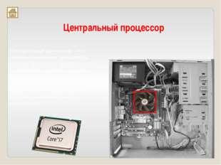 Жесткий диск - одно из основных энергонезависимых устройств внешней памяти, к