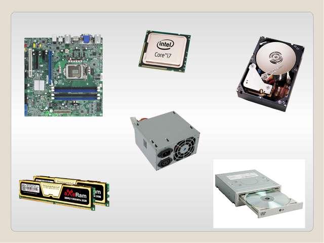 Центральный процессор - это основной компонент компьютера, который выполняет...