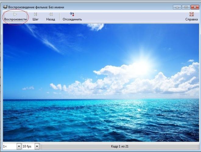 C:\Users\Павел\Desktop\конспекты уроков\7б\картинки\6.jpg