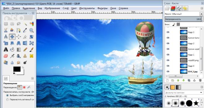C:\Users\Павел\Desktop\конспекты уроков\7б\урок 16 апреля\5.png