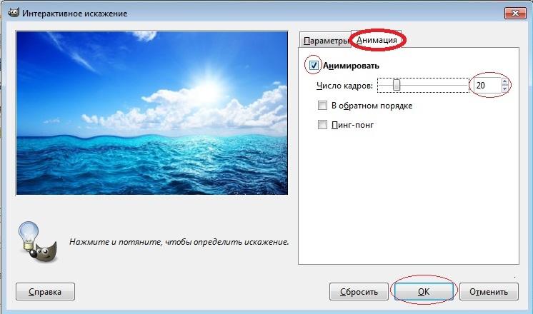 C:\Users\Павел\Desktop\конспекты уроков\7б\4.jpg