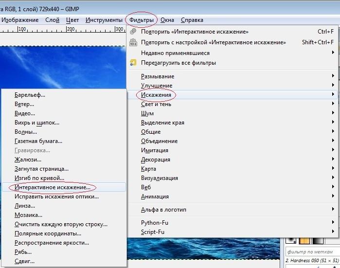 C:\Users\Павел\Desktop\конспекты уроков\7б\2.jpg