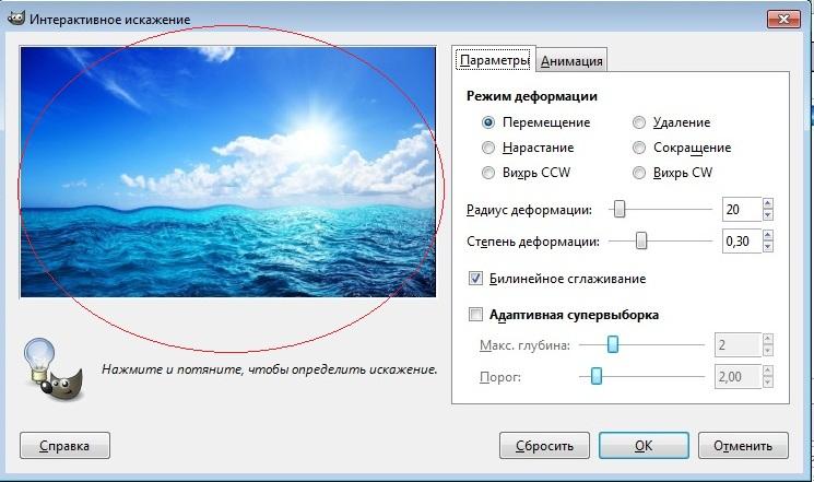 C:\Users\Павел\Desktop\конспекты уроков\7б\3.jpg