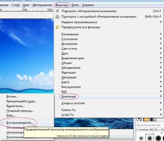 C:\Users\Павел\Desktop\конспекты уроков\7б\картинки\5.jpg