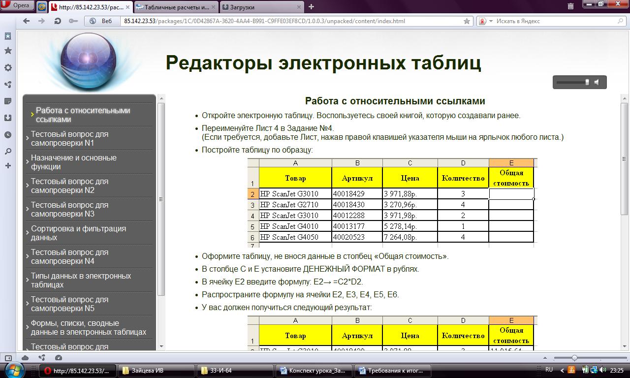 hello_html_m12e677d5.png