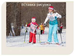 Лыжи любят люди разного возраста