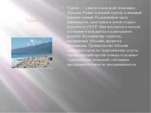 Туризм Туризм — одна из основ всей экономики Абхазии. Развит пляжный туризм,