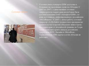 Сотовая связь Сотовая связь стандарта GSM доступна в большинстве населённых п