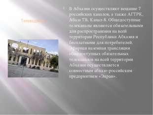 Телевидение В Абхазии осуществляют вещание 7 российских каналов, а также АГТР
